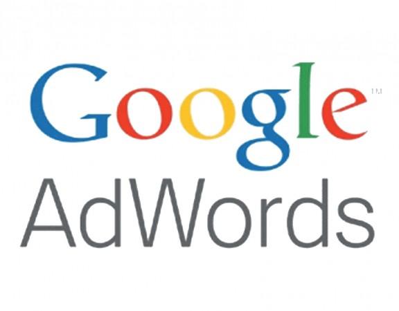 Obiective Google Adwords Display